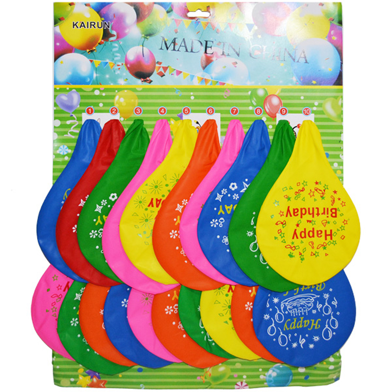 Baloane mari pe blister inscriptionate cu Happy Birthday R14783