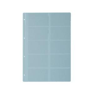 Folie protectie A4 pentru 20 carti de vizita K361059
