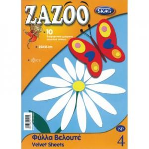 Hartie Zazoo catifea SK221248