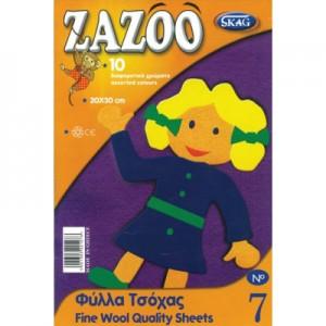 Hartie Zazoo lana SK221276