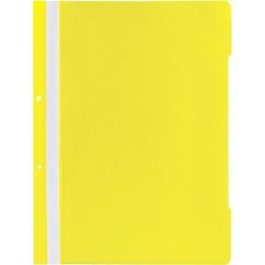 Dosar din PVC Noki cu sina si multiperforatii galben NK482011030