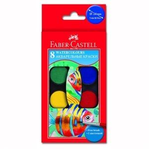 Acuarele Faber Castell 8 culori 4392