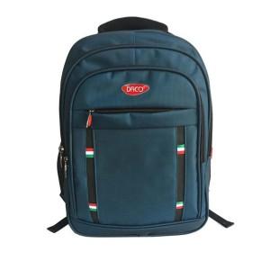 Ghiozdan adolescenti Daco cu sectiune pentru laptop de 47CM GH615