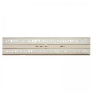 Sablon Koh-I-Noor litere si cifre 3.5 - 10 mm K748039