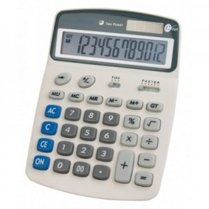Calculator Milan 12 dig 152212