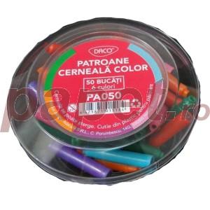 Patroane cerneala color Daco 50/cutie PA050
